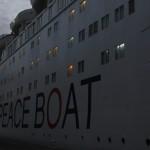 visita del barco en la guaira 23-06-2016-pd 003